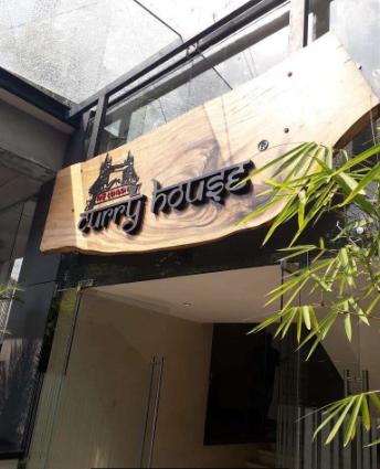 The London Curry House (The Royale Senate Hotel) - Race Course Road - Bangalore Image