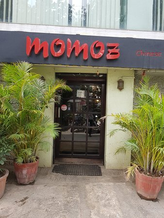 Momoz - Electronic City - Bangalore Image