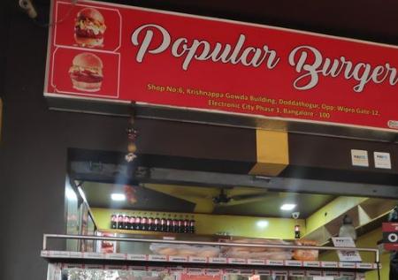 Popular Burger - Electronic City - Bangalore Image