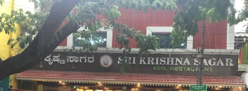 Sri Krishna Sagar - Koramangala - Bangalore Image