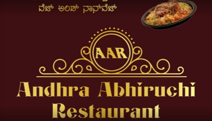 Andhra Abhiruchi - Brookefield - Bangalore Image