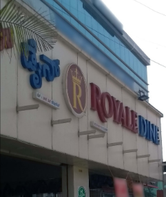 Royale Dine - Sarjapur Road - Bangalore Image