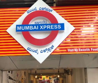 Mumbai Xpress - Koramangala - Bangalore Image