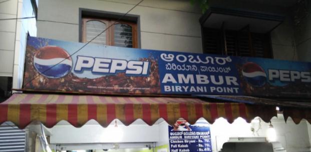 Ambur Biryani Point - Koramangala - Bangalore Image