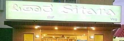 Sitara Veg Restaurant - Electronic City - Bangalore Image