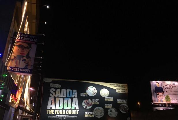 Sadda Adda - Airport Road - Bangalore Image