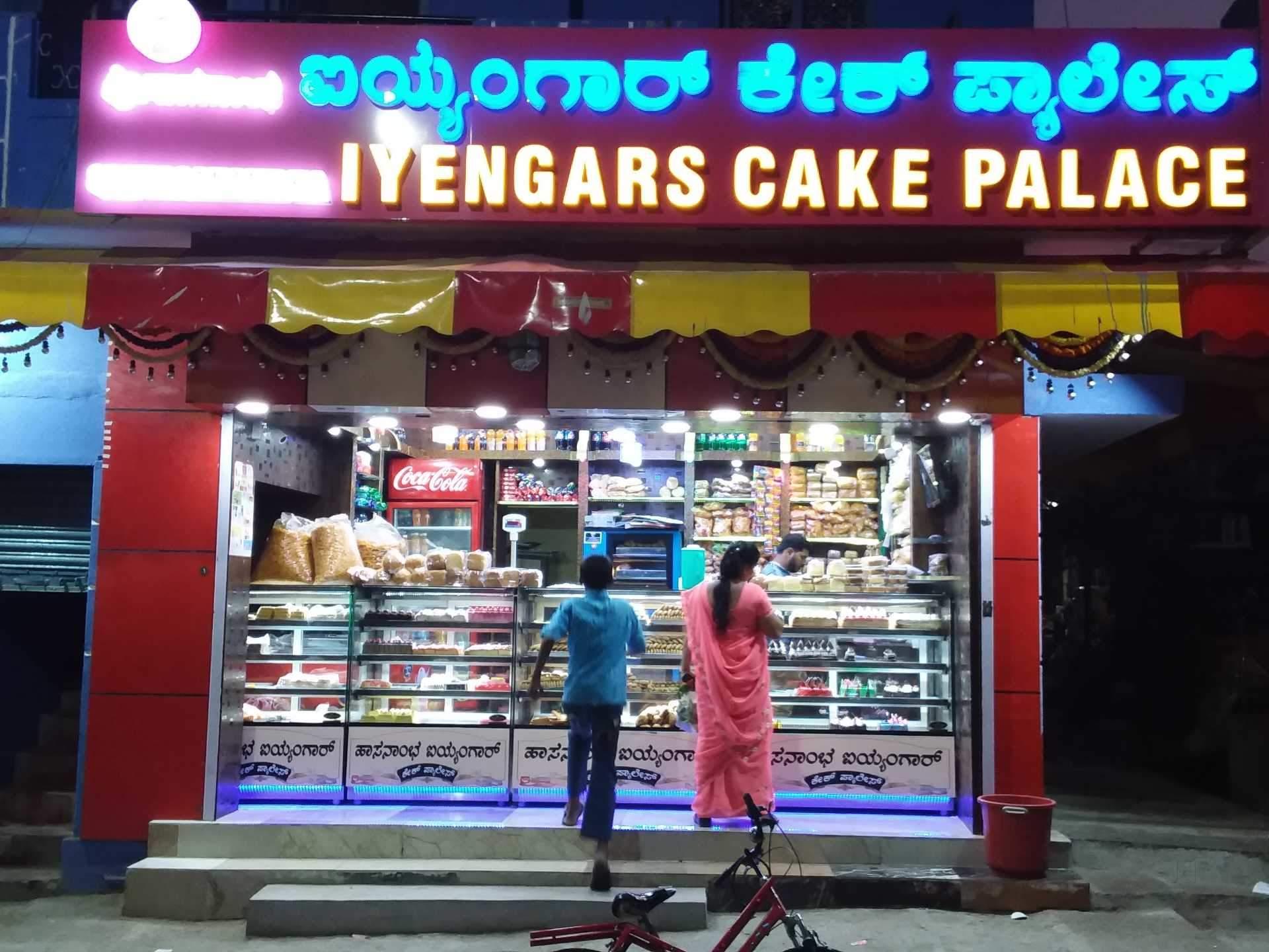 Hasanamba Iyengar cake - Jayanagar - Bangalore Image