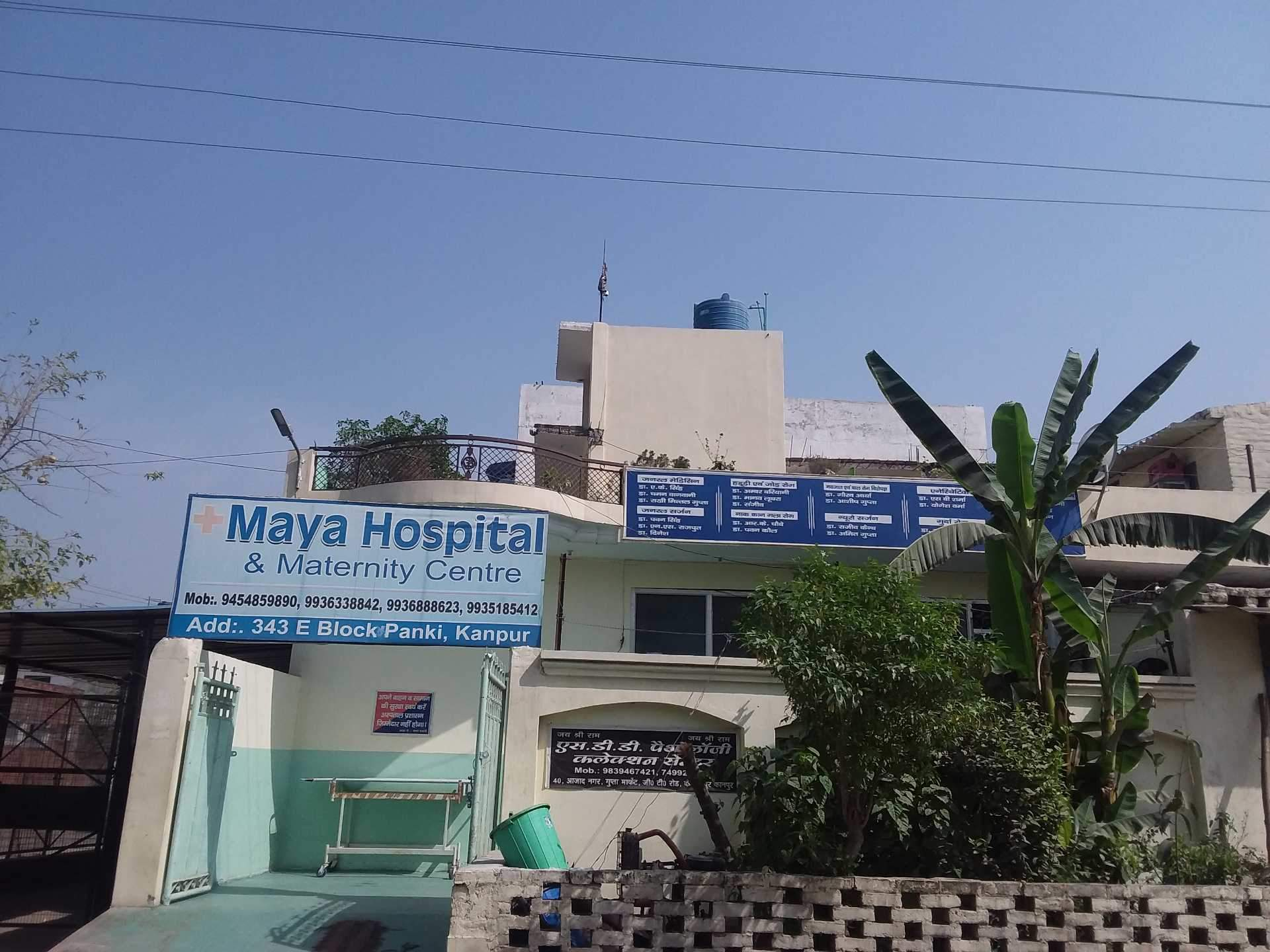 Maya Hospital and Maternity Centre - Panki - Kanpur Image