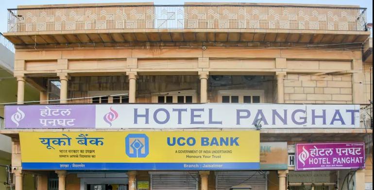 Hotel Panghat - Gandhi Nagar - Jaisalmer Image