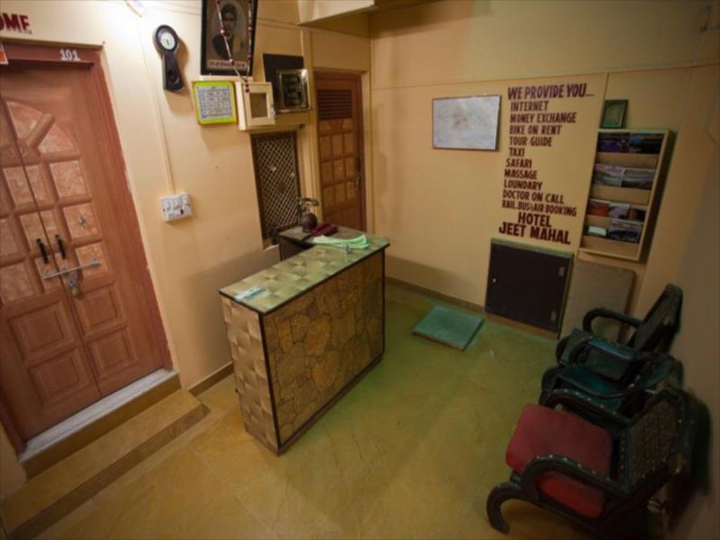 Hotel Jeet Mahal - Aasni Road - Jaisalmer Image