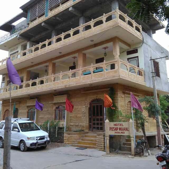 Hotel Pushp Mahal - Indira Colony - Jaisalmer Image