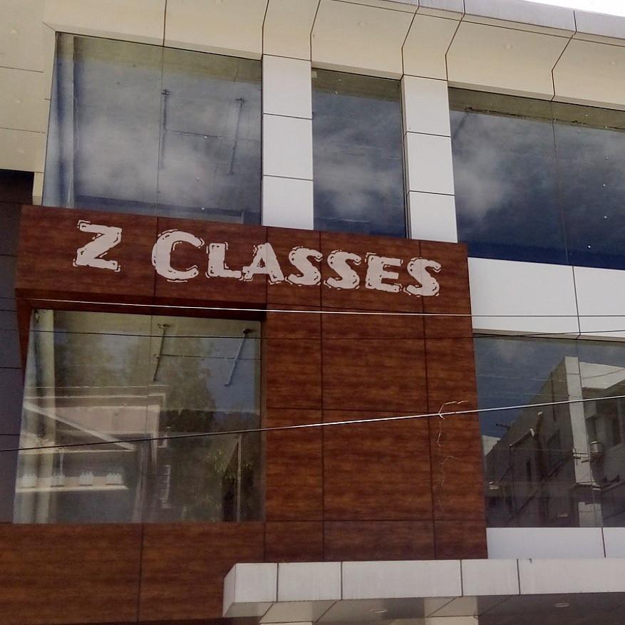 Z Classes (Tutors) - Hongasandra - Bangalore Image
