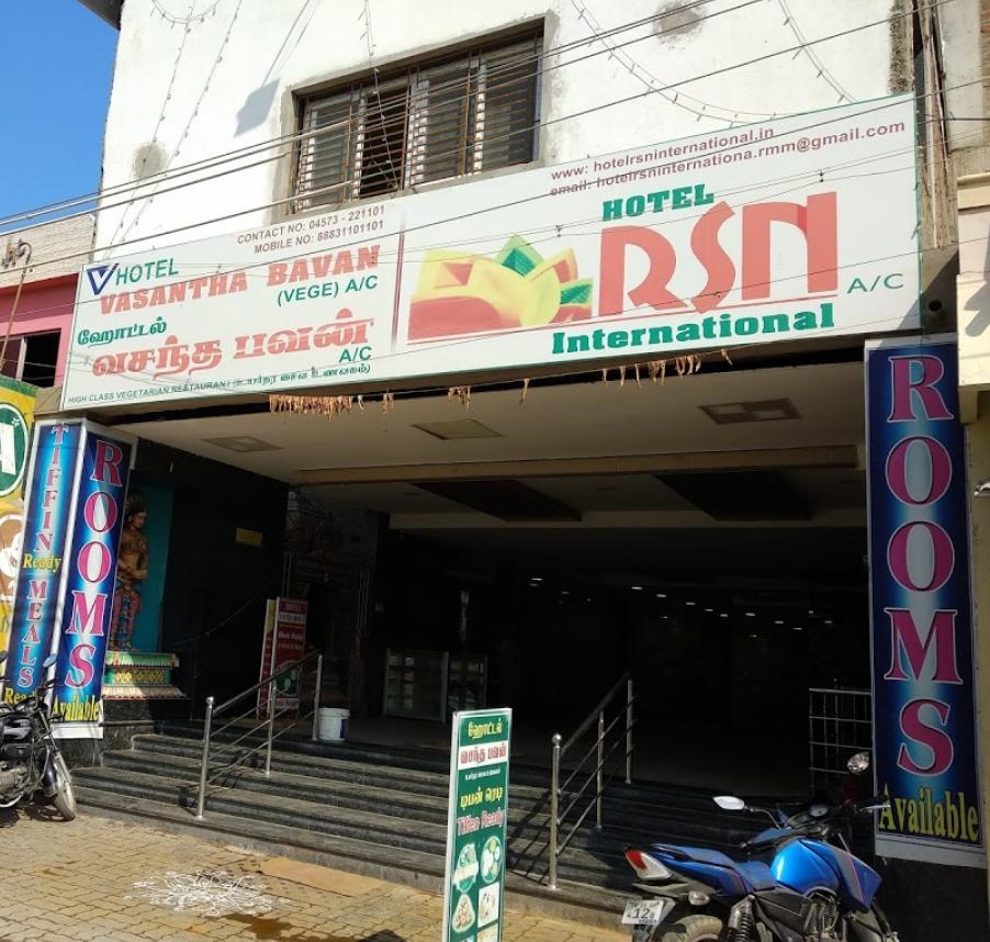 Hotel Rsn International - Sannathi Street Temple - Rameswaram Image
