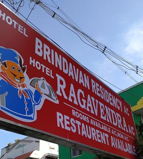 Hotel Ragavendra - 43e East Street - Rameswaram Image