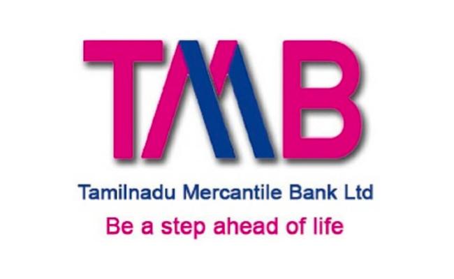 Tamilnad Mercantile Bank Image