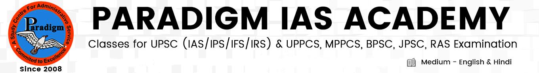 Paradigm IAS Academy - Andheri (East) - Mumbai Image