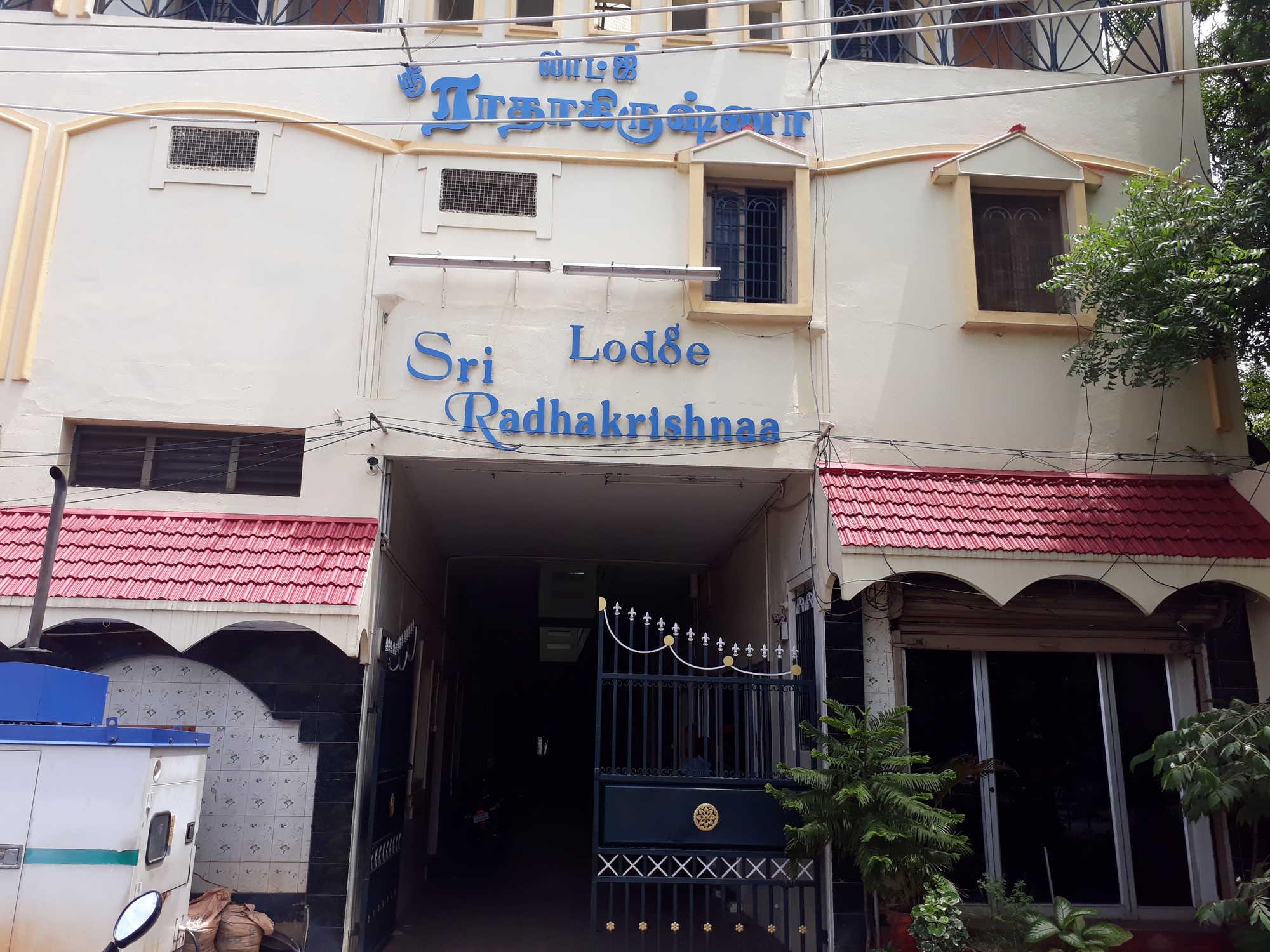 Sri Radhakrishnaa Lodge - Cumbum - Theni Image