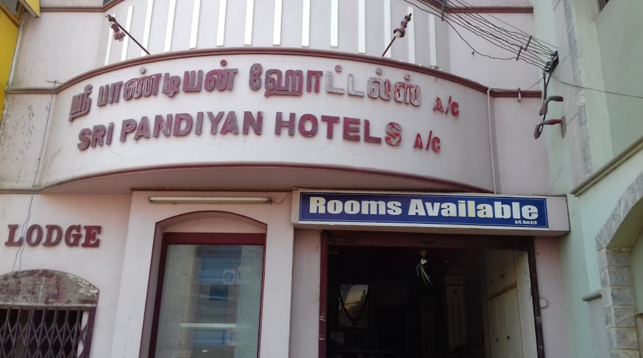 Sri Pandian Lodge - Periyakalam - Theni Image