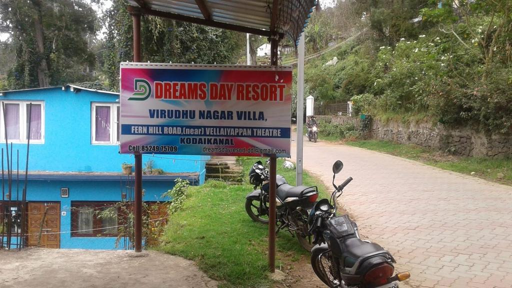 Dreams Day Resort - Fern Hill Road - Kodaikanal Image