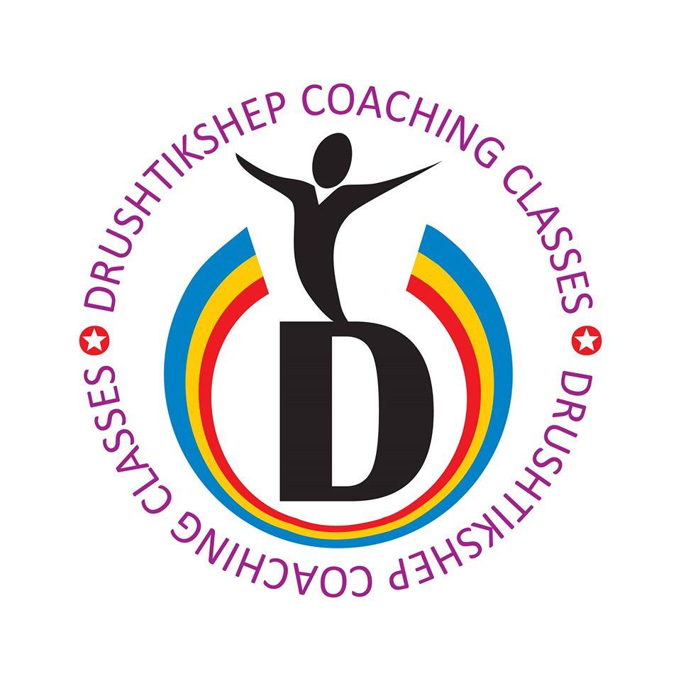 Drushtikshep Coaching - Narayan Peth - Pune Image