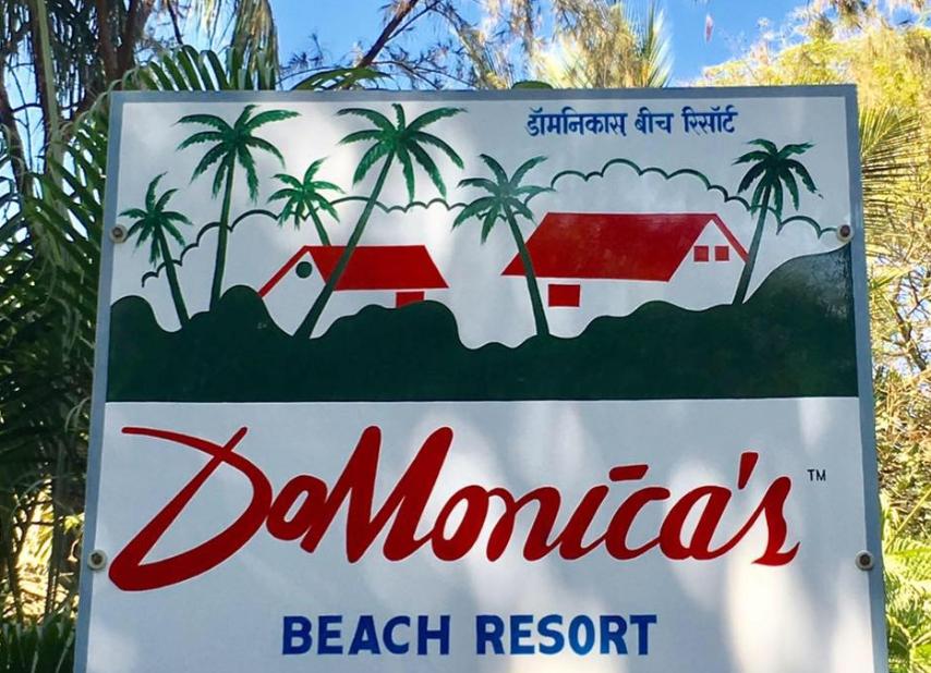 Domonica Beach Resort - Manori - Mumbai Image