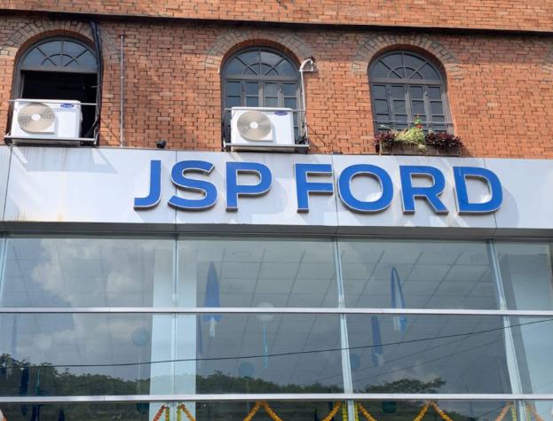 JSP FORD - Bangalore Image