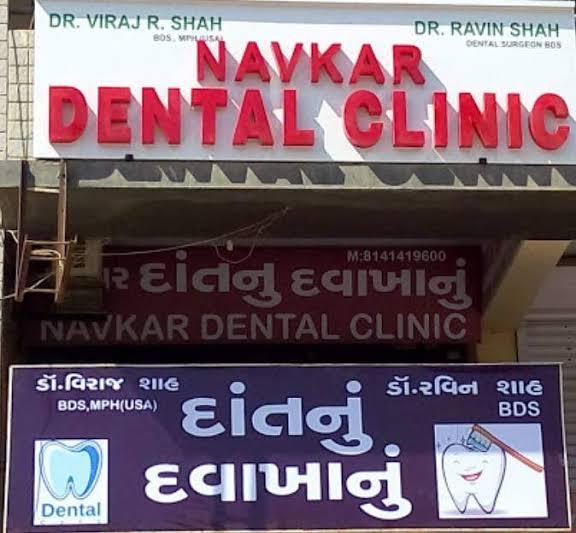 Navkar Dental Clinic - Gota - Ahmedabad Image
