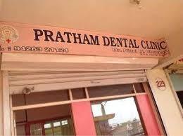 Pratham Dental Clinic - Thaltej - Ahmedabad Image
