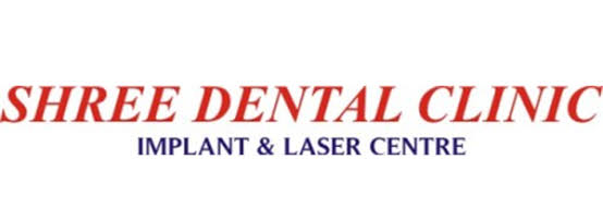 Shree Dental Clinic - Maninagar - Ahmedabad Image