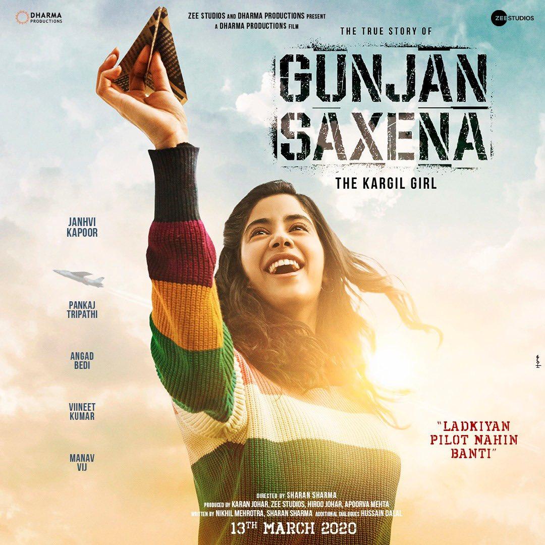 Gunjan Saxena Image