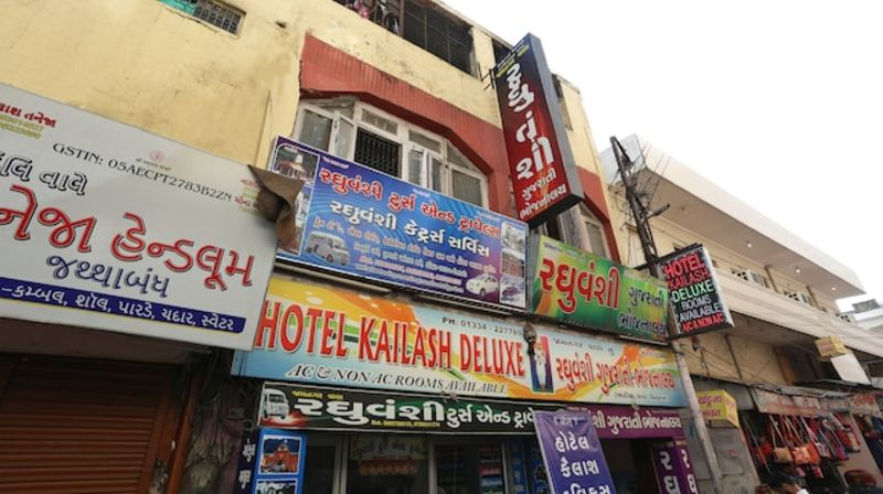 Hotel Kailash Deluxe - Haridwar Image