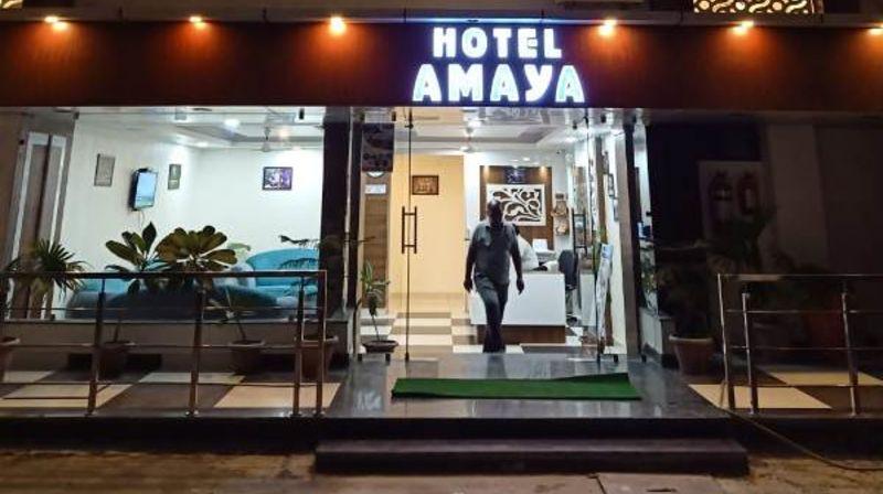 Hotel Amaya - Haridwar Image