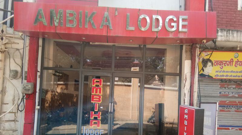 Ambika Lodge - Haridwar Image