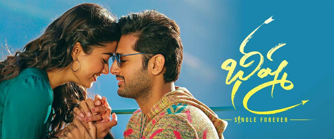 Nithin Is Back Bheeshma Audience Review Mouthshut Com