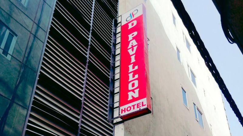 D Pavillon Boutique Hotel - Delhi Image