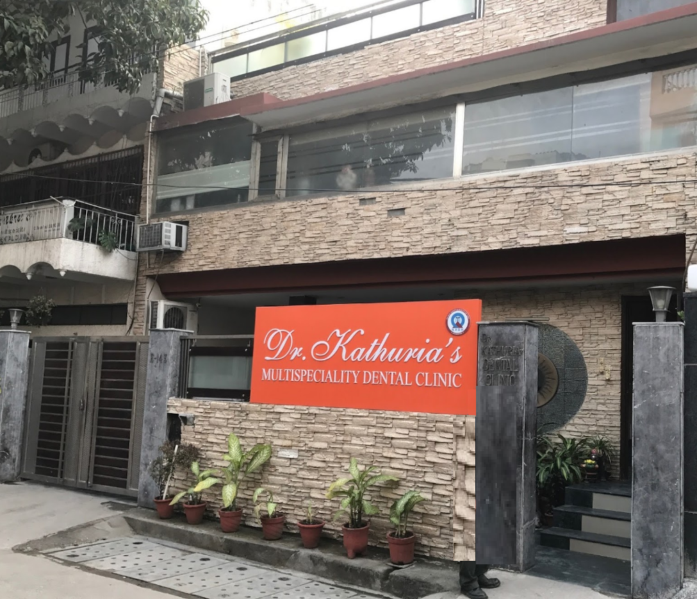 Dr. Kathuria's Dentistry - Delhi Image