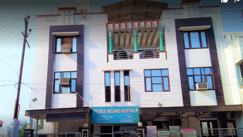 Public Welfare Hospital - Tajganj - Agra Image