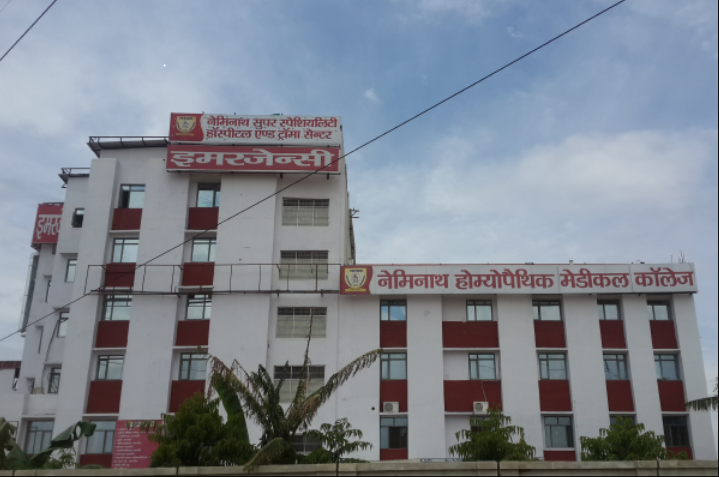 Neminath Homeopathic Medical College Hospital And Research Center - Rambagh - Agra Image