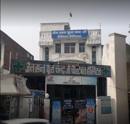 Jain Pholchand Dharmarth Hospital - Sector 6 - Gurgaon Image