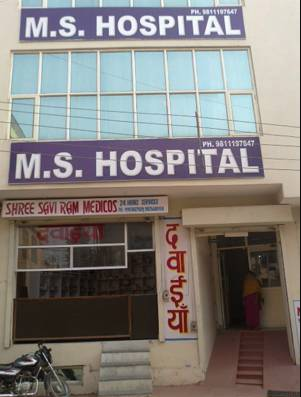 Maa Savitri Hospital - Sector 8 - Gurgaon Image