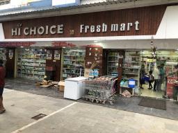 Hi Choice Fresh Mart - Kharadi - Pune Image