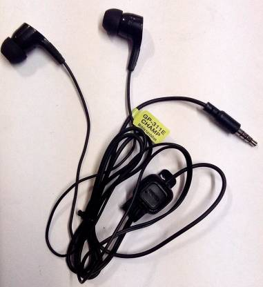 Ubon GP-311E Wired Headset Image
