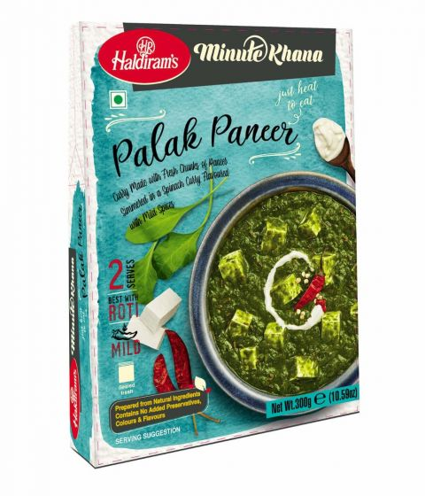 Haldiram's Ready To Eat Palak Paneer Image