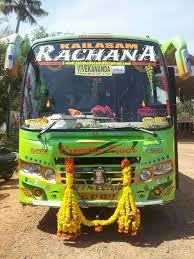 Rachana Kailasam Tours & Travels - Thalassery Image