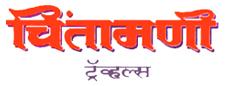 Chintamani Travels - Thane Image