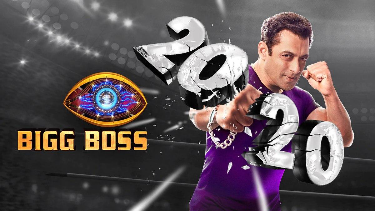 Bigg Boss 14 Image