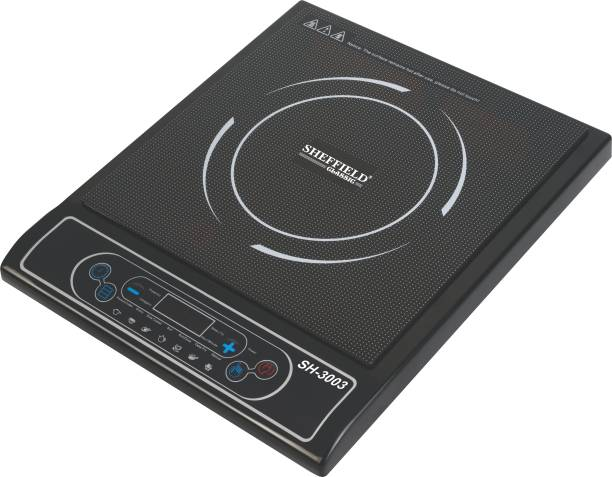 Sheffield Classic Induction Cooktop Image