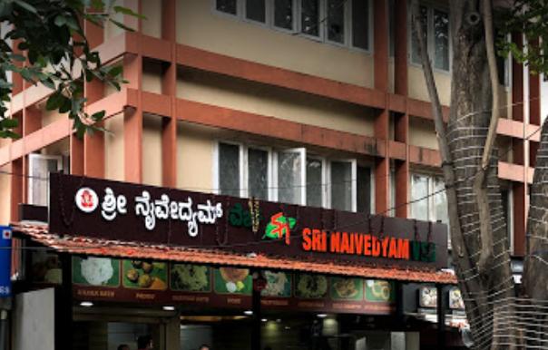 Naivedyam Restaurant - Jayanagar - Bangalore Image