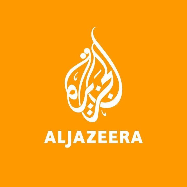 Aljazeera.com Image