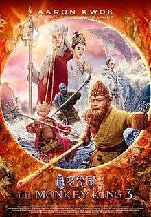 The Monkey King 3 Image